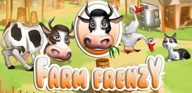 Музыка веселой фермы скачать