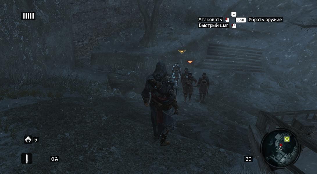Assassins creed где лежат сохранения