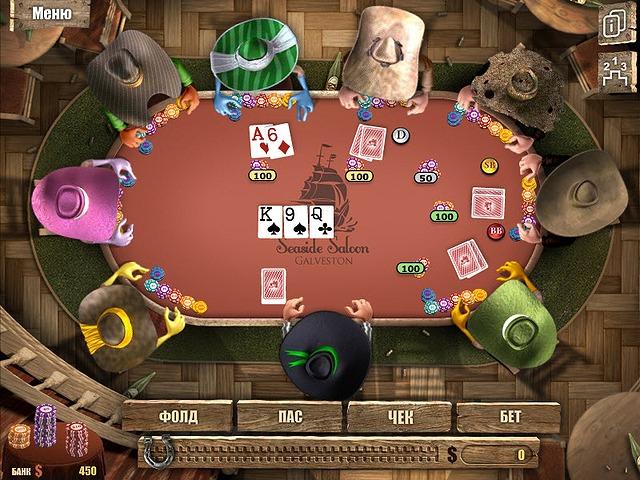 Скачать без ключа игру король покера