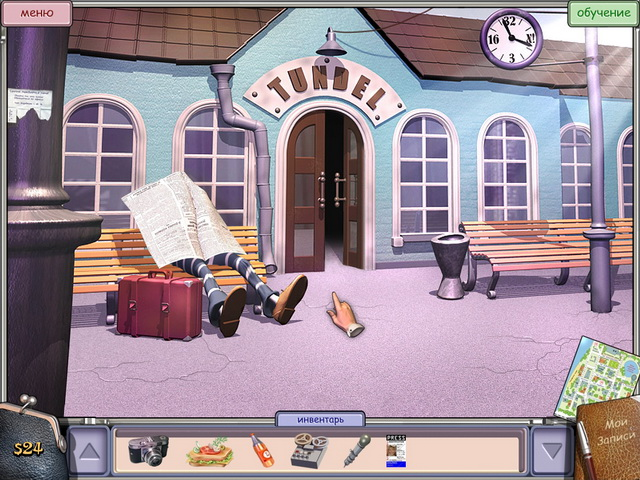 Игра Город Дураков Скачать Бесплатно Полную Версию - фото 6