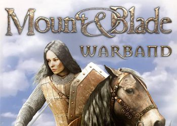 Моды для Mount and Blade: Warband