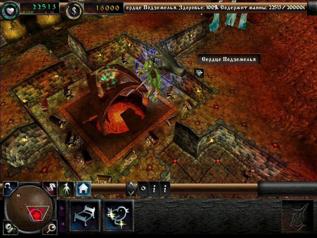 Dungeon keeper gold скачать торрент.