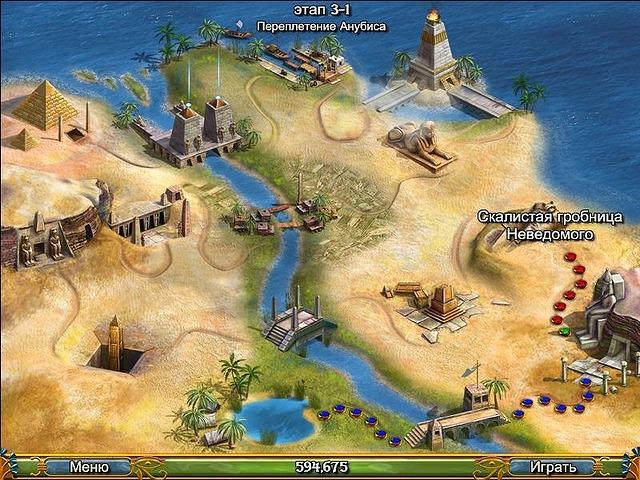 Скачать Игру Луксор 5 Бесплатно На Компьютер Полную Версию - фото 7