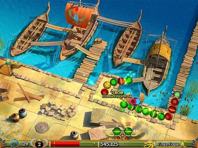 Скачать Игру Луксор 5 Бесплатно На Компьютер Полную Версию img-1