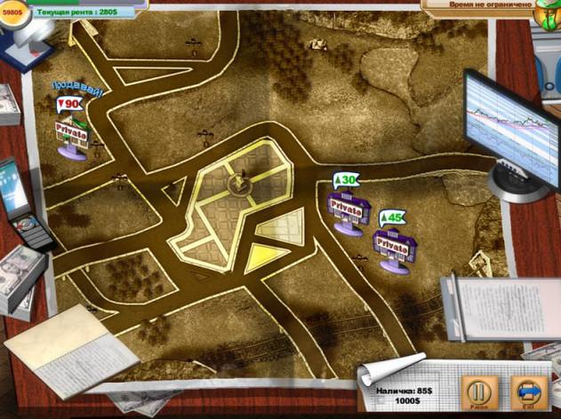 игра рейдеры скачать бесплатно полную версию