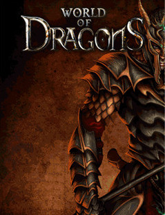 Обложка World of Dragons