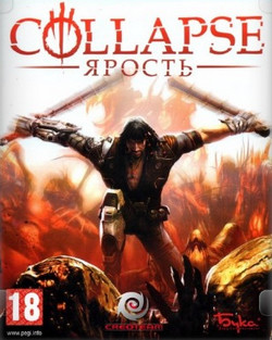 Collapse: The Rage