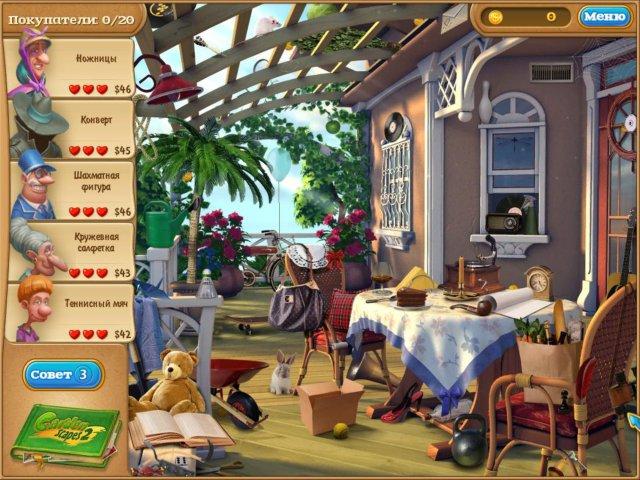 скачать бесплатно игру дивный сад 2 полная версия на русском