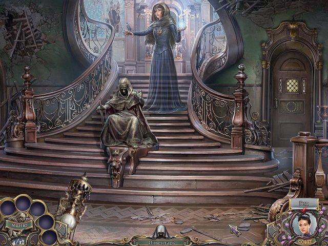 Скачать ключ охота на ведьм украденная красота