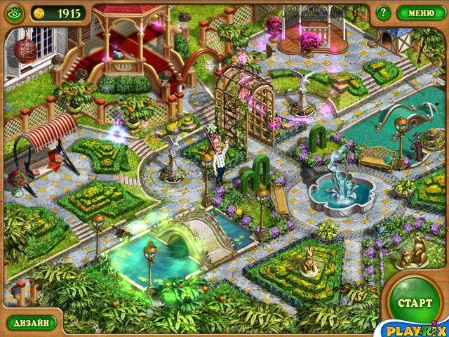 Дивный сад скачать игру бесплатно полная версия на компьютер.
