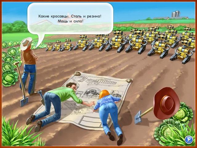 Скачать игру веселая ферма тракторах симулятор