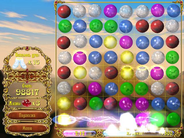 скачать бесплатно без регистрации игру волшебные пузыри - фото 8