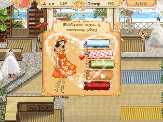 Свадебный салон 3 игра