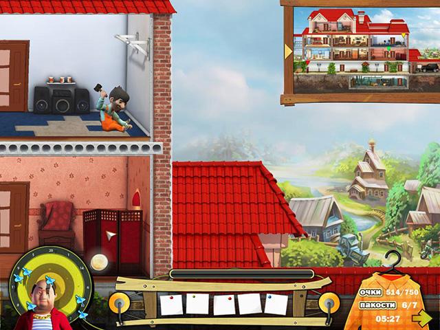 Игры как достать соседку голой и не скачивот фото 199-573