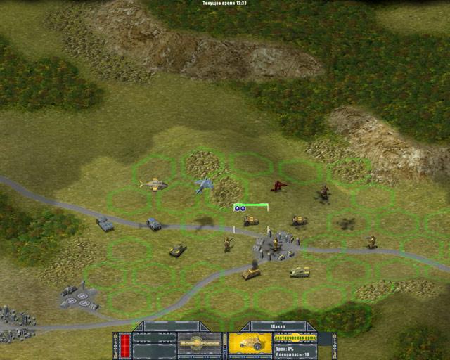 Игра Войну Скачать - фото 6