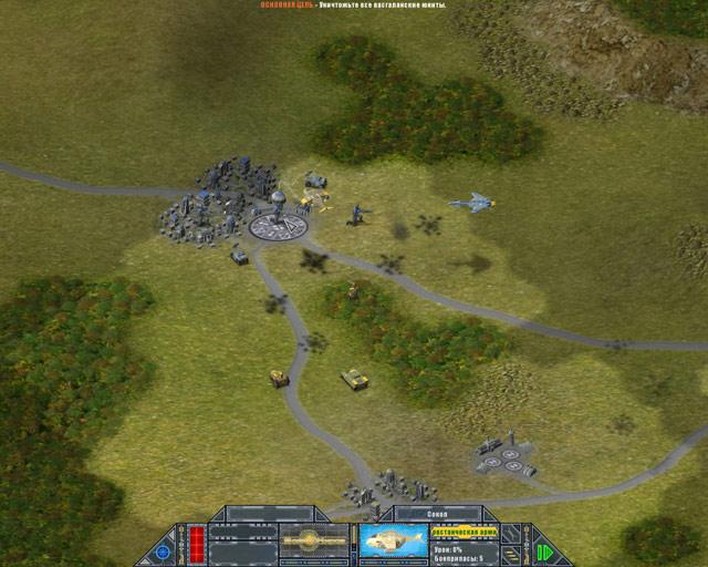 скачать на компьютер игру война миров - фото 2