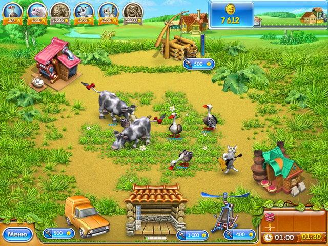 Скачать ключ для игры веселая ферма 2 читать
