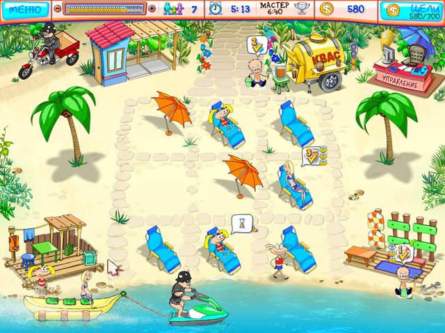 Игра масяня и пляжные заморочки компьютерные.
