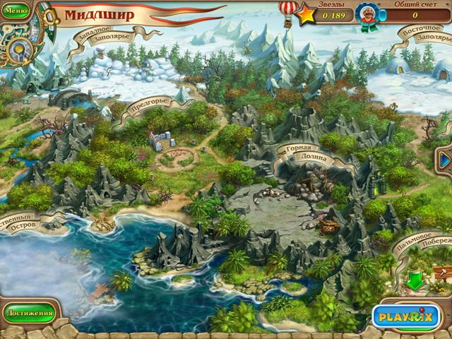 скачать бесплатно игру именем короля 2 полную версию без ограничений - фото 9
