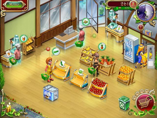 игра полуночный магазин скачать бесплатно