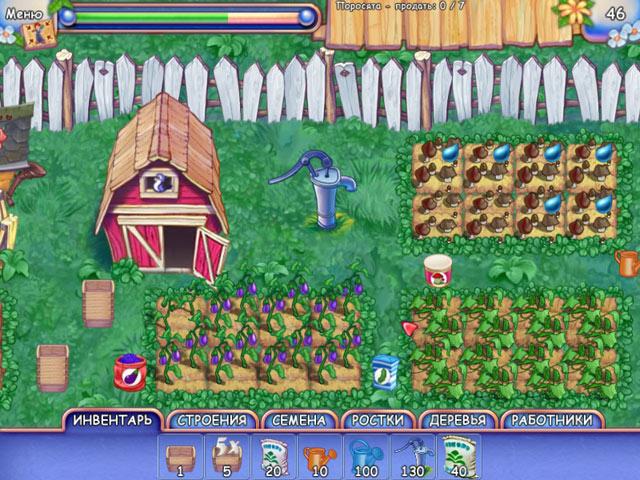 Игра веселый огород играть