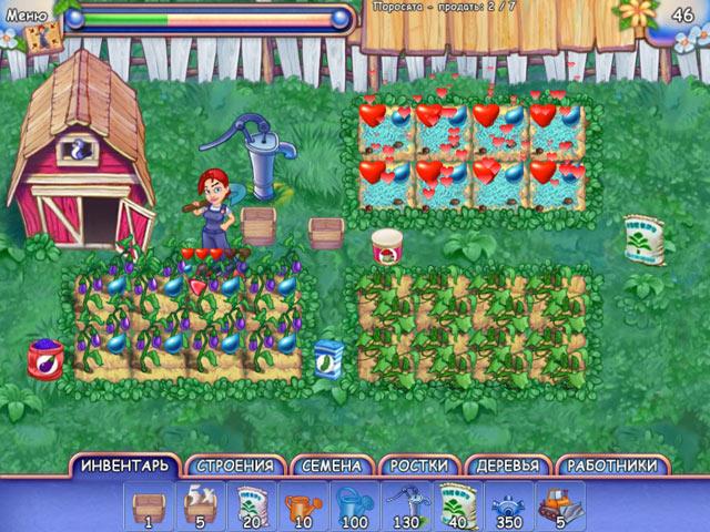 Скачать бесплатно игру веселый огород на компьютер