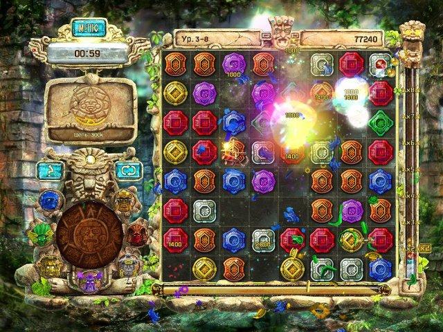 Ключ К Игре Скрытые Чудеса Глубин