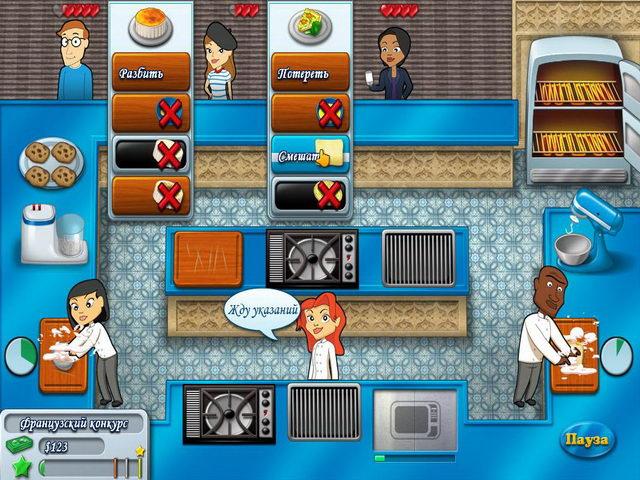 игра кухня скачать бесплатно на компьютер - фото 7