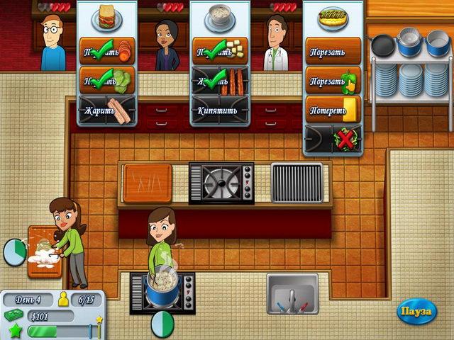 Скачать ключ к битве кулинаров