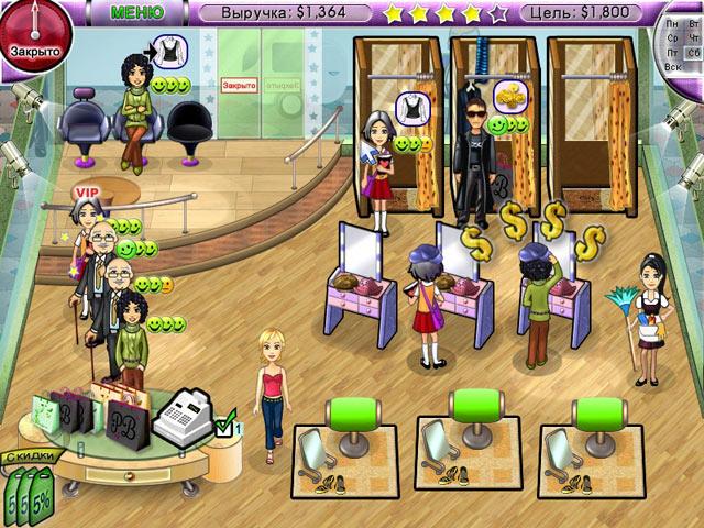 Скачать Игру Модный Бутик На Компьютер - фото 2