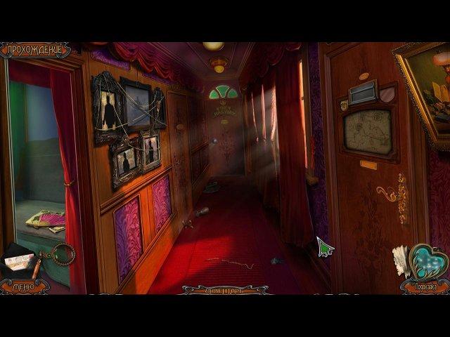 игры про поезда скачать на компьютер