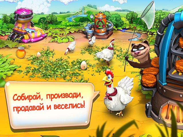 Игры веселая ферма о русском языке