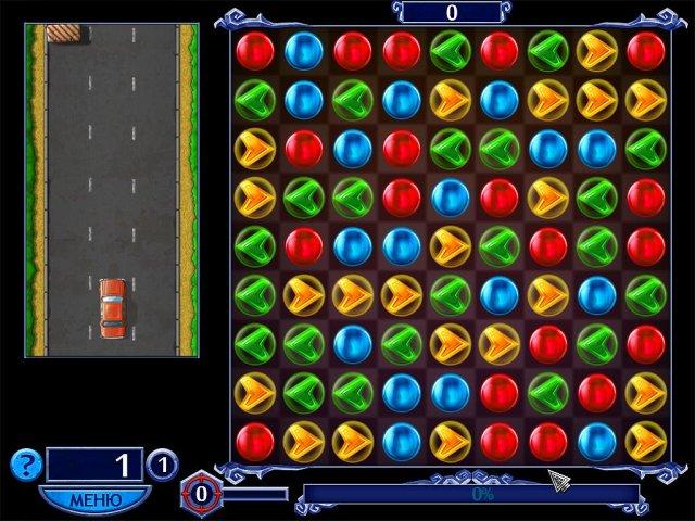 Скачать бесплатно игру на компьютер супер шарики