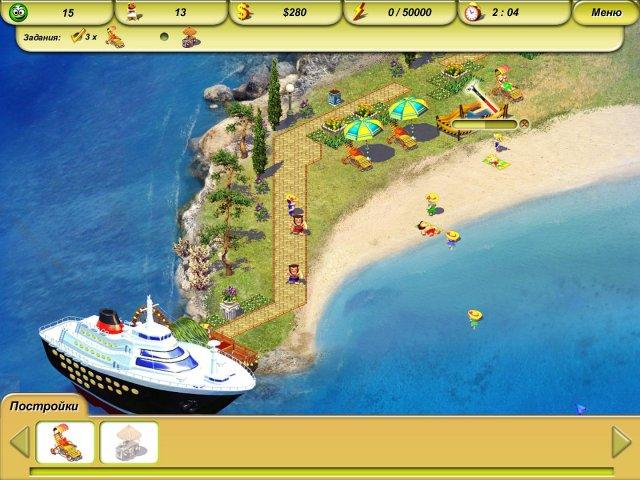 Скачать игры пляжный рай бесплатно на компьютер