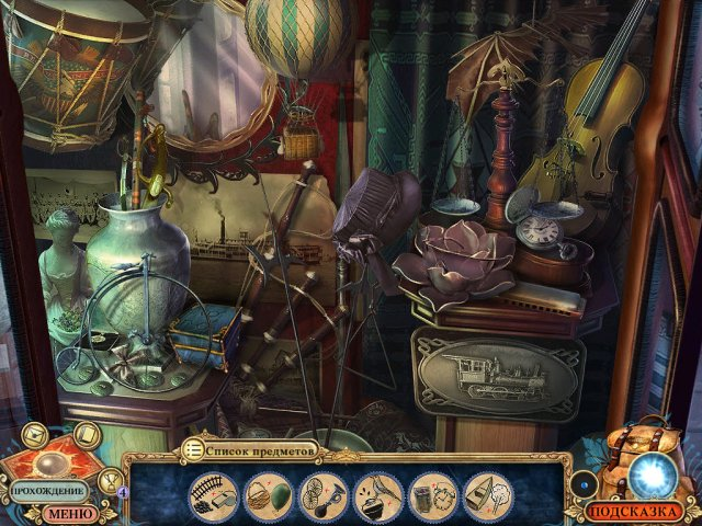 Скачать бесплатно мини игры на компьютер с поиском предметов