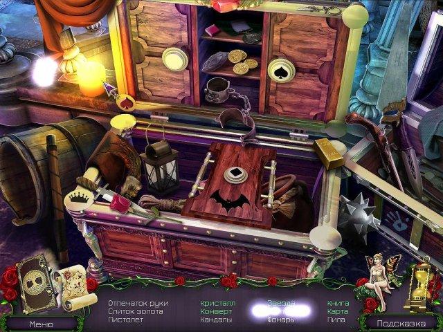 Скачать бесплатно онлайн игру квест гарри поттер ролевая игра с распределением