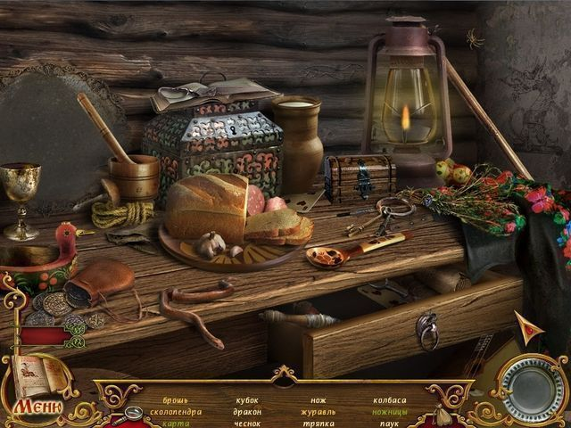 Ключ На Игру Записки Волшебника