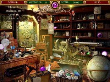 Королевство: Приключения Элизы