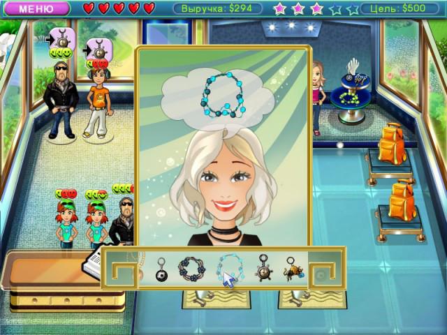 Скачать Игру Модный Бутик На Компьютер - фото 7