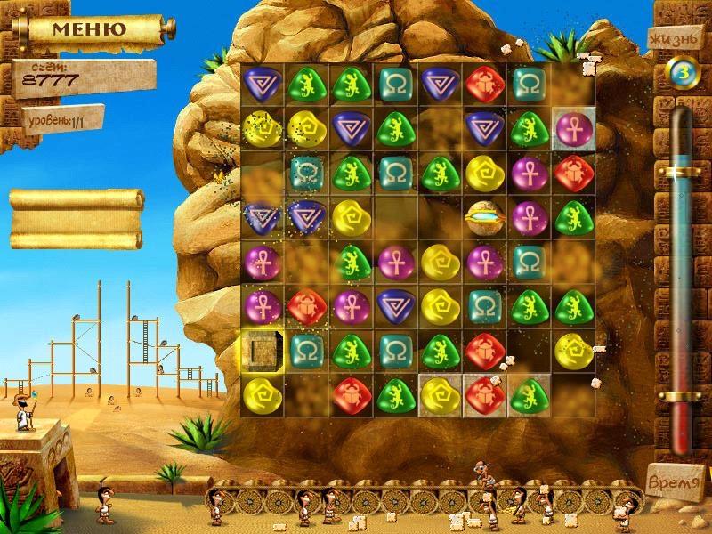 Игра 7 Чудес Света Скачать Бесплатно Полную Версию Через Торрент - фото 4