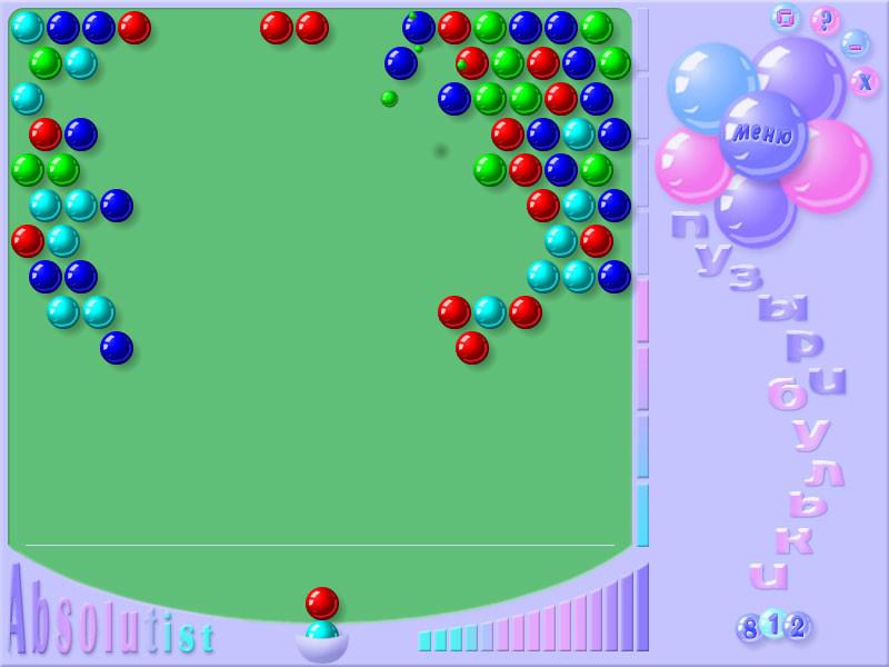 Скачать игры на компьютер пузыри бесплатно