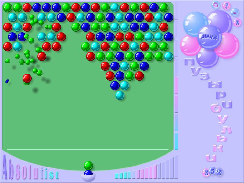 Скачать бесплатно игру на компьютер пузыри
