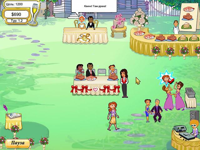 Скачать бесплатно игру на компьютер свадебный переполох полная версия бесплатно