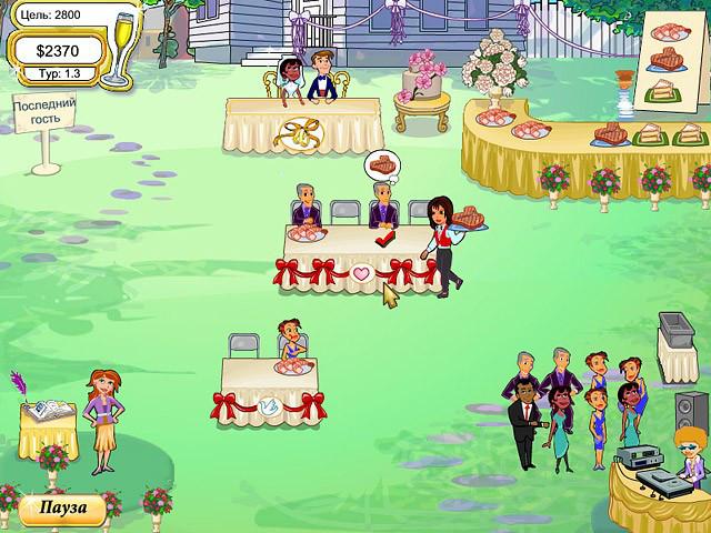 смотреть онлайн бесплатно турецкий сериал невеста все серии на русском