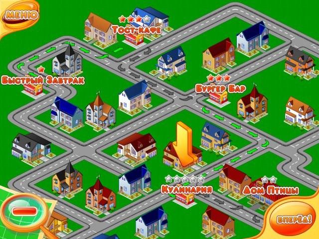 скачать игру мастер бургер 1 через торрент бесплатно на компьютер - фото 11