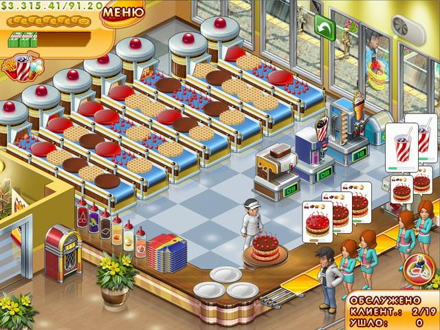 Игра мастер бургер скачать на компьютер