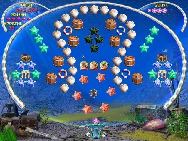 скачать игру на компьютер бесплатно аквабол