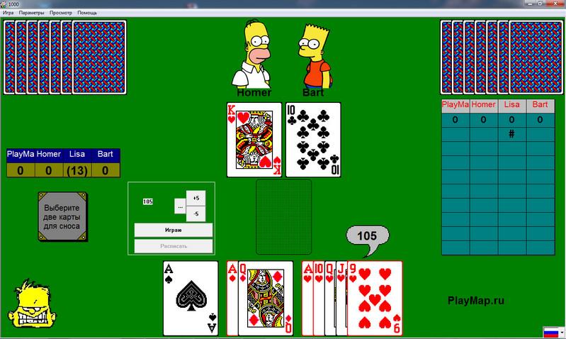 Игры в карты на раздевание и желания (найдено 12216