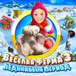 Игры ферма мания на русском онлайн