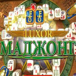 Скачать о игру маджонг на русском языке